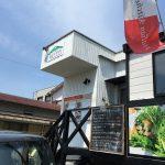 「Italian kitchen La Casa(ラ・カーサ)」小田原のオーガニック野菜のイタリアンを食す!