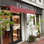 大井町にあるクレープも有名なケーキ屋「ESPERANCE(エスペランス)」に行ってきた!