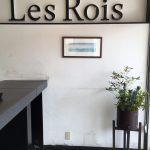 小田原で人気のパン屋「レロア(Les Rois)」陳列方法がおしゃれ!