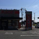「かっぱ寿司」って変わったの?大井町店で検証してみる!