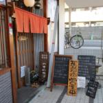 小田原市「かもめ食堂」ボリューム満点、コスパ最高の定食屋さん!