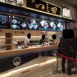 ららぽーと湘南平塚のフードコートで「つじ田」の本格つけ麺を食す!