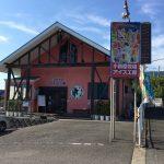 「小田原牧場アイス工房」で絶品の手作りジェラートを食す!