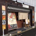 開成町のお魚食房「わはな座」で海鮮ランチを食す!